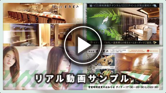 デジタルサイネージの動画サンプル